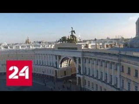 Вести в субботу узнали, почему сто лет назад столица из Петербурга переехала в Москву - Россия 24