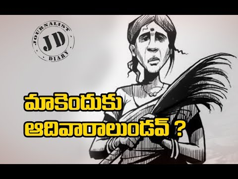 Domestic Workers, House Maids and Their Lives, Mafia Behind House Maid Suppliers, Labor Rules in India, Human Trafficking, Nayani Narasimha Reddy,