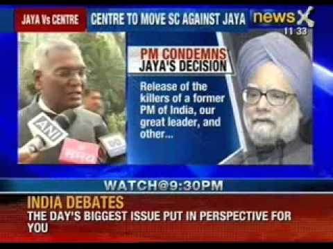 Prime Minister: Release of Rajiv Gandhi killers is not legally tenable