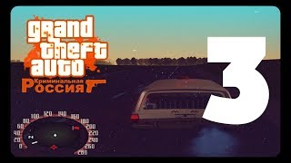 GTA CRIMINAL RUSSIA BETA 5-#3_Лихачи на дороге