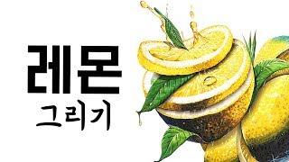 ???? ! ??? ???? ?? ( Korean Art University Entrance Examination, watercolor)