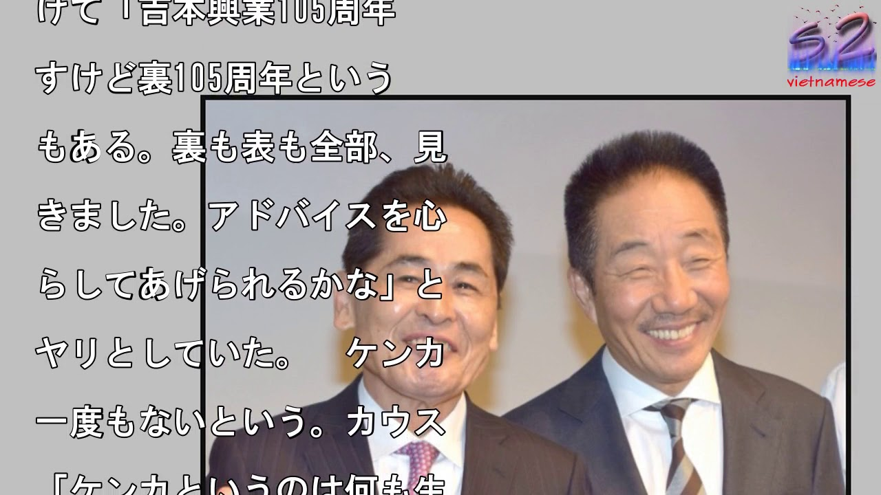 中田カウス・ボタンの画像 p1_32