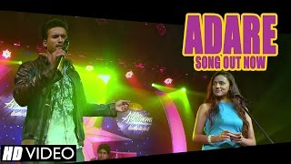 Adaraneeya Kathawak Sinhala Movie Song - Adare Official VIDEO Song