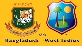 Bangladesh VS West Indies 1st ODI 2012 Highlights