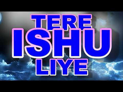Pavitra Aathma Aa (HD) with Lyrics - Hindi Christian Song