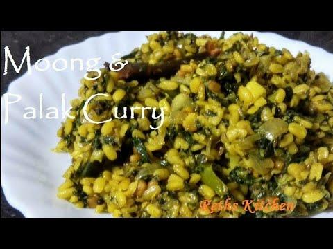 Pesarapappu Palakura | పెసరపప్పు పాలకూర తో కూర | Moong & Spinach Curry