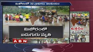 Uttarandhra People facing Problems With Heavy Rains