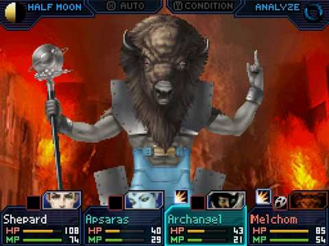 SMT: Strange Journey (US) - 