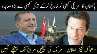 Pakistan Turkey New Deal Sep 2018