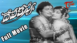 Kanchana - Deva Kanya - Full Length Telugu Movie - Kantha Rao - Kanchana