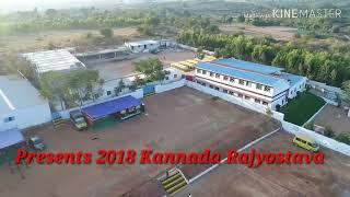 Jai Bharatha Jananiya Thanujathe