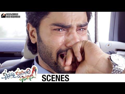 Sudheer Babu Best Emotional Performance | Krishnamma Kalipindi Iddarini Movie Scenes | Nanditha Raj