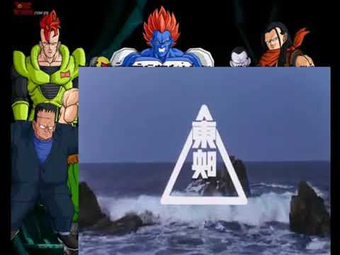 Super Android 13 Full Movie English Dub
