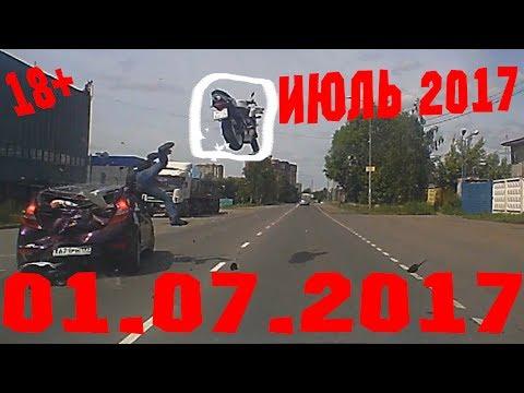 Новая Подборка Аварий и ДТП 18+ Июль 2017 || Кучеряво Едем