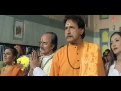 Vaijnath Jai Vishwanath [ Bhojpuri Video Song ] Sajan Pardesiya
