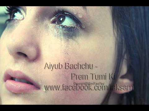 Prem Tumi Ki.. Ayub Bachchu thumbnail