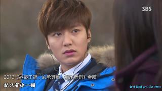 [命中敏鎬] 2017.05.12 致李敏鎬 Dear Min Ho Always - Lee Min Ho 이민호 イミンホ