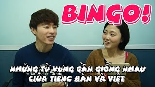 Video clip Bingo! Những từ vựng gần giống nhau giữa tiếng Hàn và Việt // 비슷한 한국어 베트남어 빙고게임!