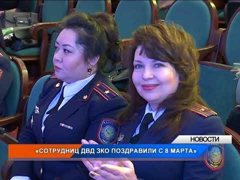 Новости мира (07.03.2018)