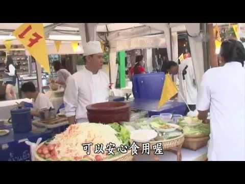 台灣-蔬果生活誌-20140830 『泰』愛吃素