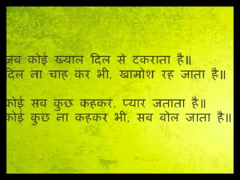 Hindi Shayari - Shero Shayari Sad Shayari Urdu Shayari video