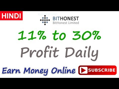 BitHonest Hindi Review New Bitcoin Investment Site Payment Proof Scam or Legit 2017