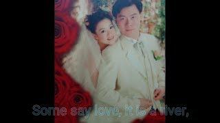 The Rose - celebrating Sandy & Thomas Lam 25th Anniversary