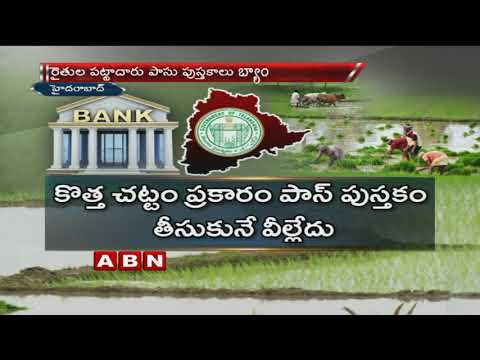 Banks Disappoints with Telangana Govt Decision Over New Pattadar Passbooks   ABN Telugu
