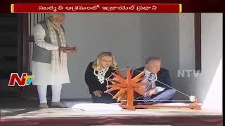 PM Narendra Modi and Israel PM Benjamin Visit Sabarmati Ashram || Gujarat