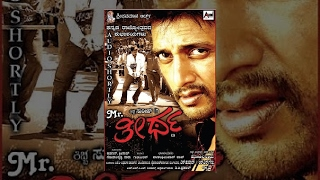 Mr. Theertha 2010 I Kannada Movie Full I Sudeep