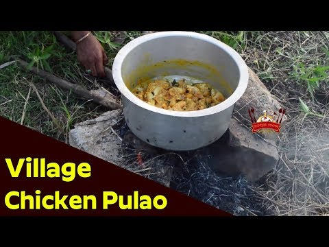 Chicken pulao making in Village style | Chicken pulao Village Style | Village Chicken pulao