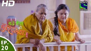 Bade Bhaiyya Ki Dulhania - बड़े भैया की दुल्हनिया - Episode 20 - 12th August, 2016
