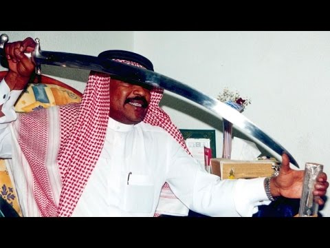 Saudi Arabia Hiring Executioners: Apply Online!