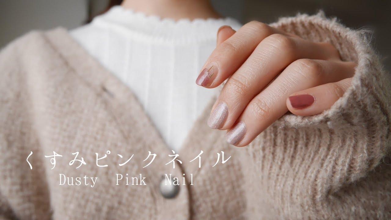 ピンク ネイル 春 セルフ