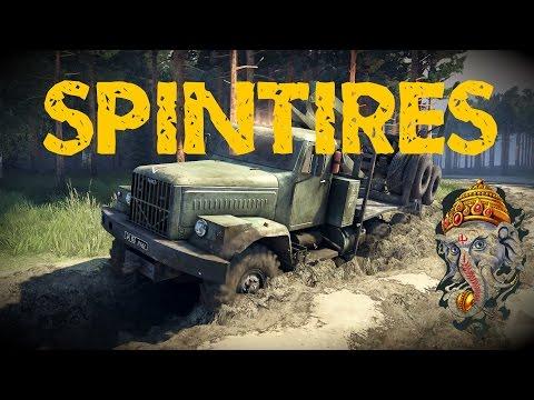 Как сделать автоматическую погрузку в spin tires