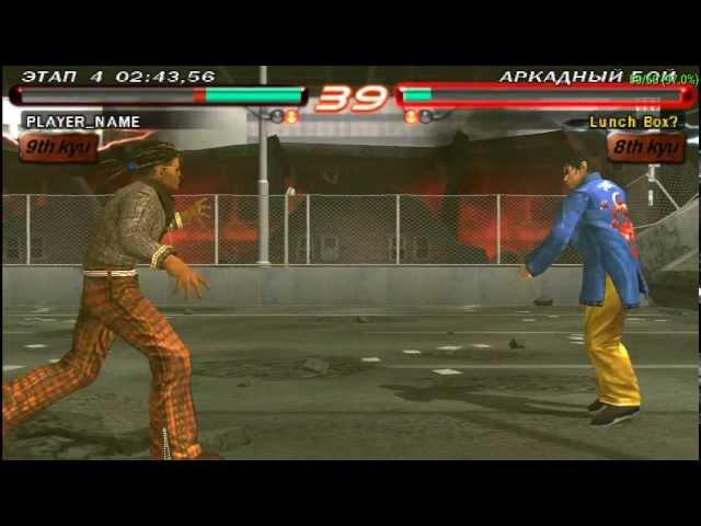 Руководство запуска Tekken 6 по сети