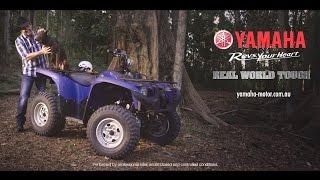 Yamaha All Terrain Vehicles - Real World Tough