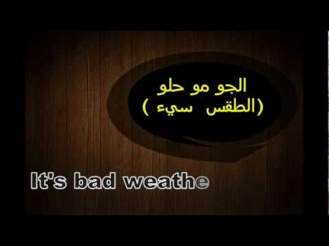 learn arabic - saudi dialect. short sentences 1