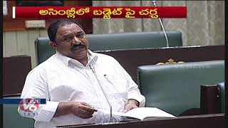 TDP MLA Sandra Venkata Veeraiah Speaks About Telangana Govt's Welfare Schemes   TS Assembly