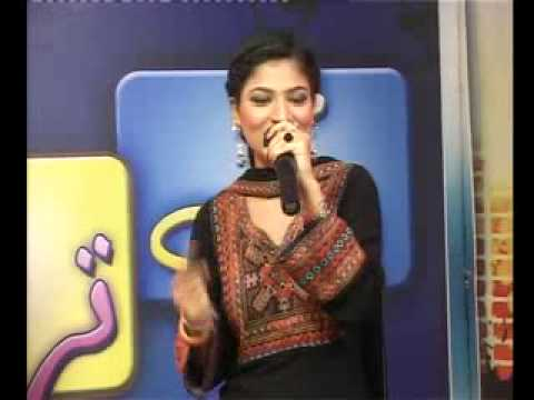 Rukhsana Sharif Song video