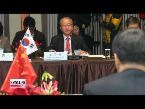 Korea and China discuss jointly addressing global uncertainties at ministerial meeting