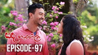 Sanda Hangila | Episode 97 - (2019-05-17) | ITN