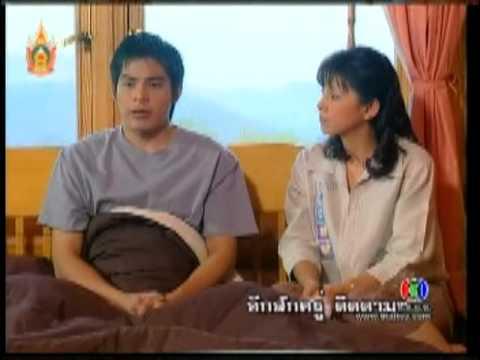 Lbech Sneh Kon Pluos - Part 6