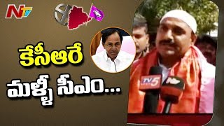 TRS Leader Arekapudi Gandhi Election Campaign in Serilingampally | Face to Face | NTV