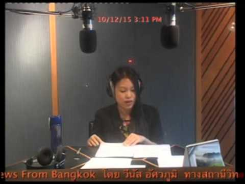 saranrom radio AM1575 kHz: News & Views from Bangkok [12-10-2558]