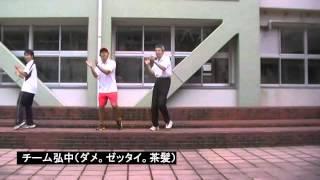 恋するフォーチュンクッキー徳高Ver.