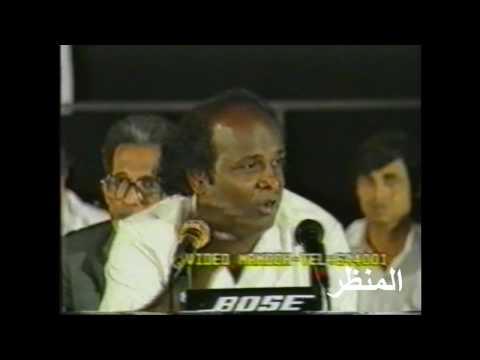 Mushaira - Rahat Indori video