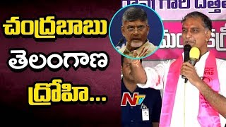 Minister Harish Rao Fires On Congress Over AP Special Status | Press Meet | NTV