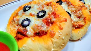 Quick Mini Pizza Without Oven Recipe By FoodLog | Bakery Style Tasty pizza Without oven