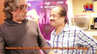 Ramakant Munde and Shakti Kapoor watching Cinebuster Magazine.